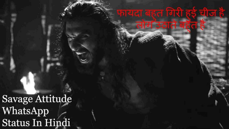 whatsapp stattus in hindi attitude