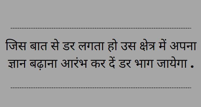 new facebook status in hindi 2