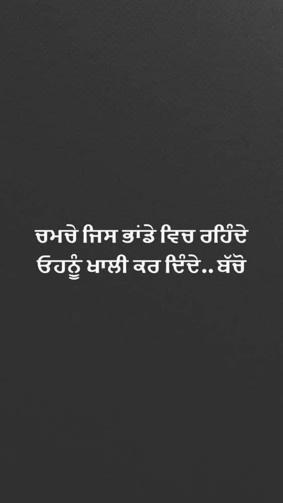 punjabi status for whastapp