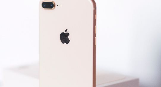 best instagram captions for new i phone