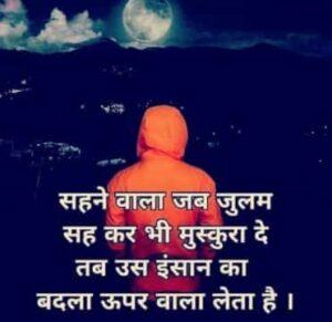 dhamakedar fb status hindi
