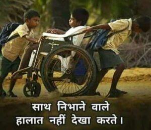 fb status in hindi lajawab
